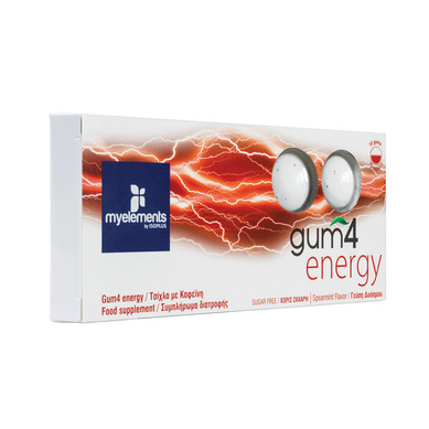Main_gum4_energy