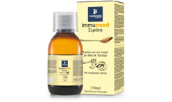 Immuneed Syrup 150ml